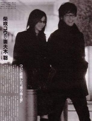 妻夫木聡と柴咲コウが福岡でお泊りはガセ!